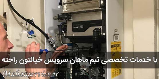خدمات تعمیرات پکیج تهران